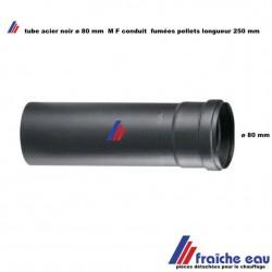 conduit de cheminée en acier noir MF diamètre 80 mm longueur 250 mm